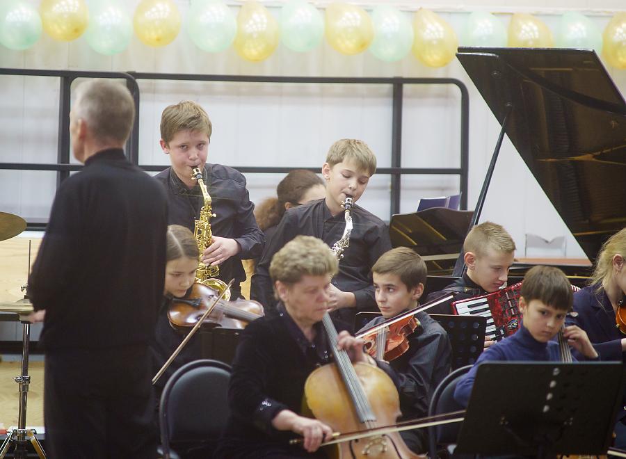 Ноты Для Эстрадно-Симфонического Оркестра