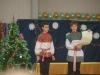 Детская музыкальная школа им. В.Я. Шебалина,Новогодняя елка