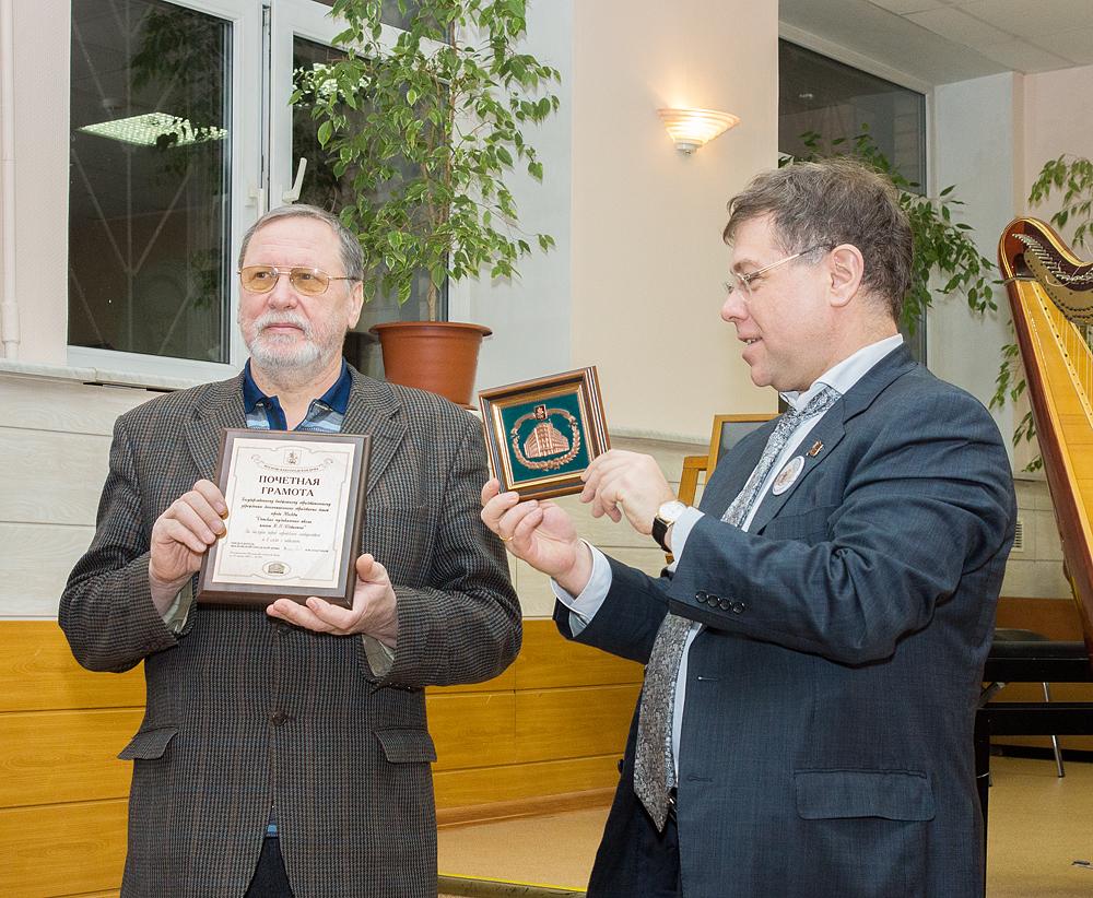 Вручение почетной грамоты Московской городской Думы