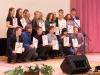 Премии правительства РФ в области культуры вручили в Москве