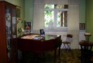Музей В.Я.Шебалина