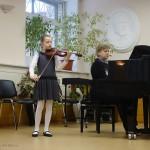 Детская музыкальная школа им. В.Я. Ш