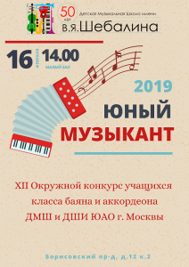 cream-folk-music-festival-poster_-kopiya_-kopiya-_2_